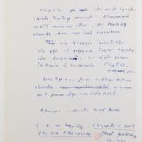 Stelzenberger. | Morale sexuelle d'Athénagore.
