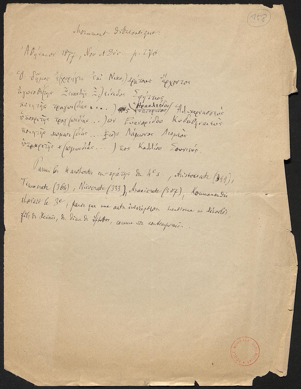 [folio 158 : foliotation de la main de bibliothécaire]