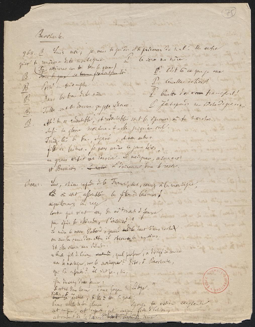 [folio 75 : foliotation de la main de bibliothécaire]