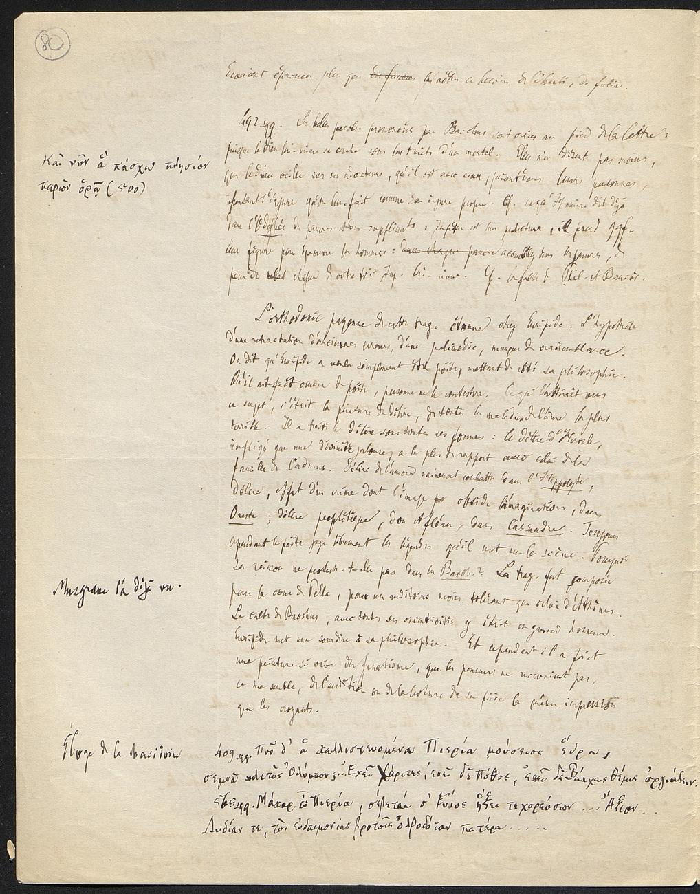 [folio 80 : foliotation de la main de bibliothécaire]