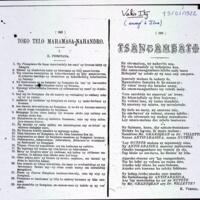 Tsangambato[Rv.Vakio Ity]