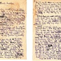 NUM ETU MAN1 Baudelaire 1 et 2.jpg