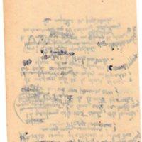 NUM POE MAN1 Poèmes 1930 6V.jpg