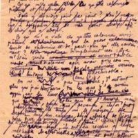Cahier d'un Malgache
