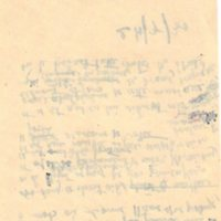 NUM POE MAN1 Poèmes 1930 1V.jpg
